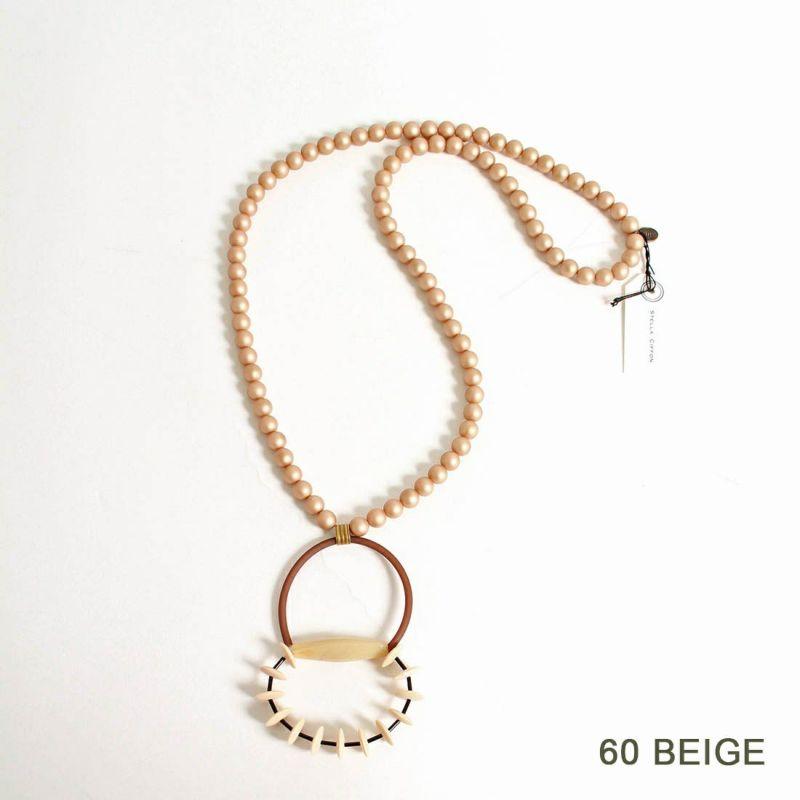 60 BEIGE