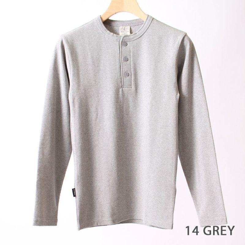 14 GREY