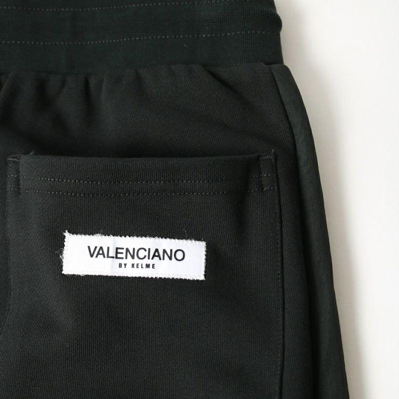 VALENCIANO BY KELME [バレンシアーノ バイ ケレメ] スウェットパンツ [KV720] 102 CAHRCO